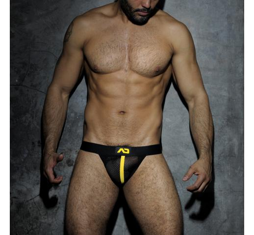ADDICTED FETISH MESH JOCKSTRAP - Yellow