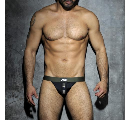 ADDICTED FETISH CAMO STRIPE JOCKSTRAP - Camouflage